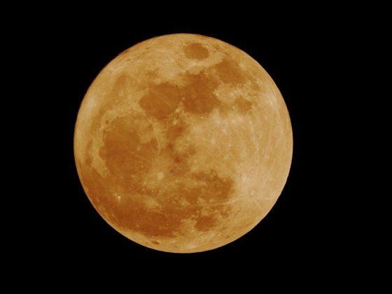 Отворот на луну