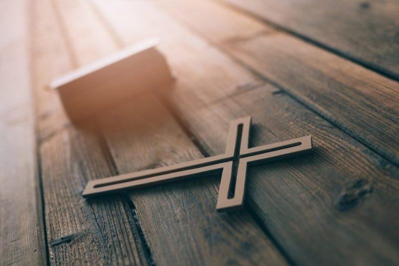 Церковная молитва от приворота и колдовства на сайте: молитва-богу.рф