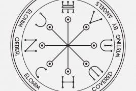 Руны царя Соломона
