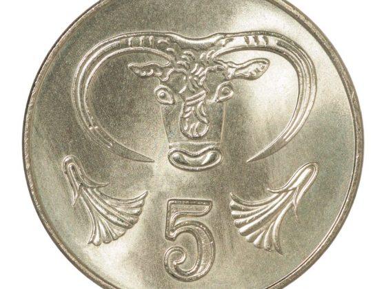 Голова быка является самым распространённым знаком бога