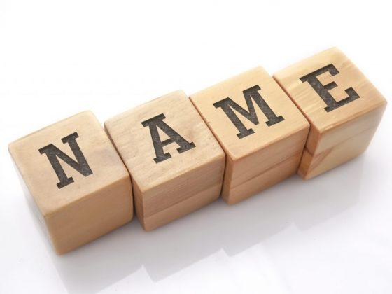 Выбираем удачное название