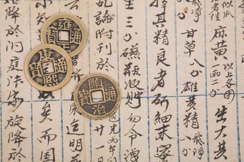 Книга Перемен гадание на трех монетах