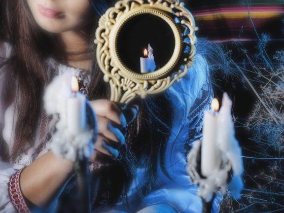Зеркала могут показать образ суженного