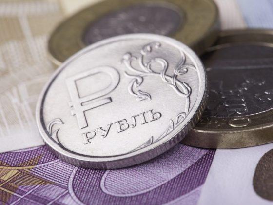 Курс рубля на грядущий 2019 год